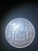 5 pesetas 1871. Amadeo I (Resello Gobierno Portugués) IMG_3806