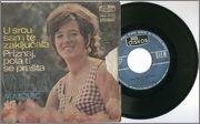Vera Matovic - Diskografija 1975_za