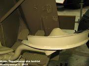 Немецкая3,7 см сдвоенная зенитная пушка Flakzwilling 43,  Wehrtechnische Studiensammlung (WTS), Koblenz, Deutschland 3_7_cm_Flakzwilling_Koblenz_022