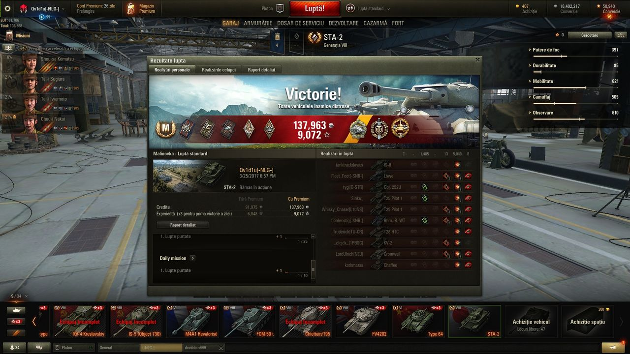 Poze World of Tanks - WhErE_ArE_YoU - Pagina 5 Shot_043