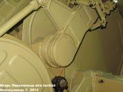 Немецкая3,7 см сдвоенная зенитная пушка Flakzwilling 43,  Wehrtechnische Studiensammlung (WTS), Koblenz, Deutschland 3_7_cm_Flakzwilling_Koblenz_023