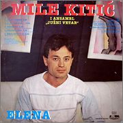 Mile Kitic - Diskografija Mile_Kitic_1984_LP_zadnja