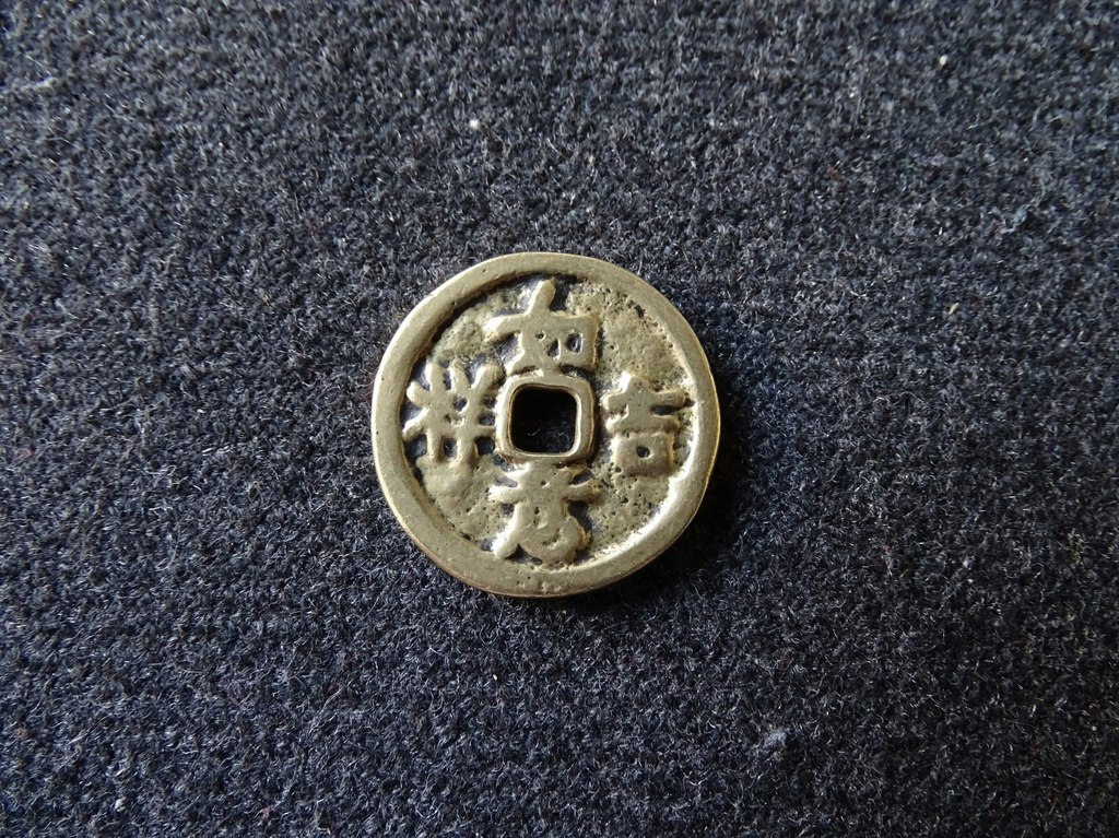 Información moneda china antigua 2015_06_01_19_53_26