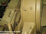 Немецкая3,7 см сдвоенная зенитная пушка Flakzwilling 43,  Wehrtechnische Studiensammlung (WTS), Koblenz, Deutschland 3_7_cm_Flakzwilling_Koblenz_021
