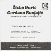 Gordana Runjajic - Diskografija 1972_b