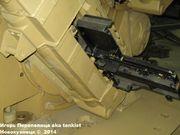Немецкая3,7 см сдвоенная зенитная пушка Flakzwilling 43,  Wehrtechnische Studiensammlung (WTS), Koblenz, Deutschland 3_7_cm_Flakzwilling_Koblenz_068