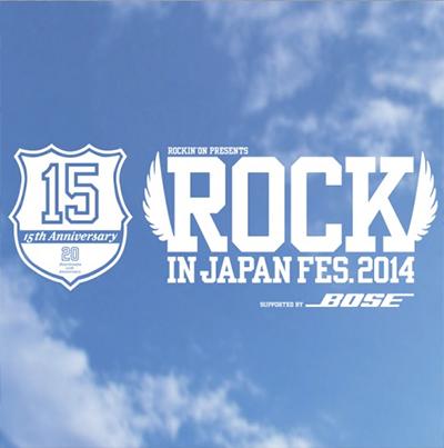 SCANDAL @ ROCK IN JAPAN FESTIVAL 2014 Untitled_1
