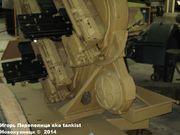 Немецкая3,7 см сдвоенная зенитная пушка Flakzwilling 43,  Wehrtechnische Studiensammlung (WTS), Koblenz, Deutschland 3_7_cm_Flakzwilling_Koblenz_014