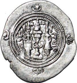 Dracma de Cosroes II 221a