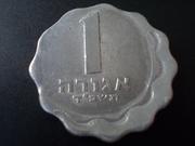 1 agora 1.964 Israel, desplazada. DSCN1293