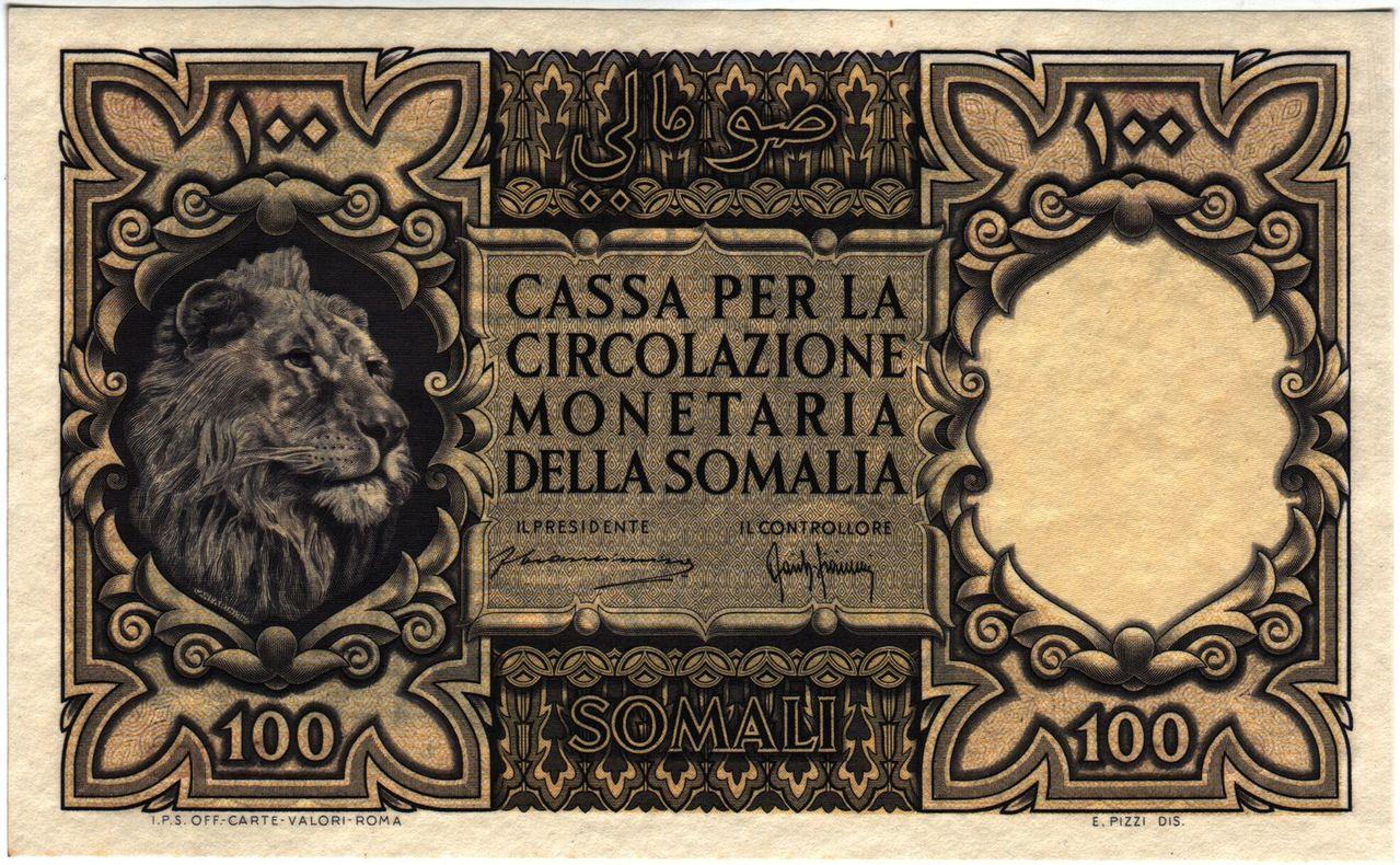 Italian Somalia 100 somalis 1950 ITSOMALP15a