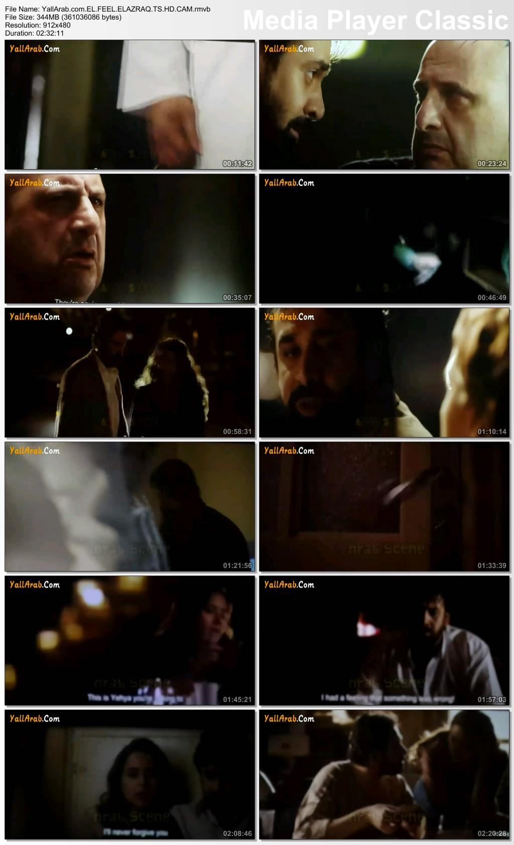 فيلم الفيل_الازرق تحميل فيلم العيد _فيلم الفيل الازرق CAM Thumbs20140821233824