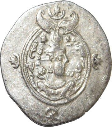 Dracma de Cosroes II 213