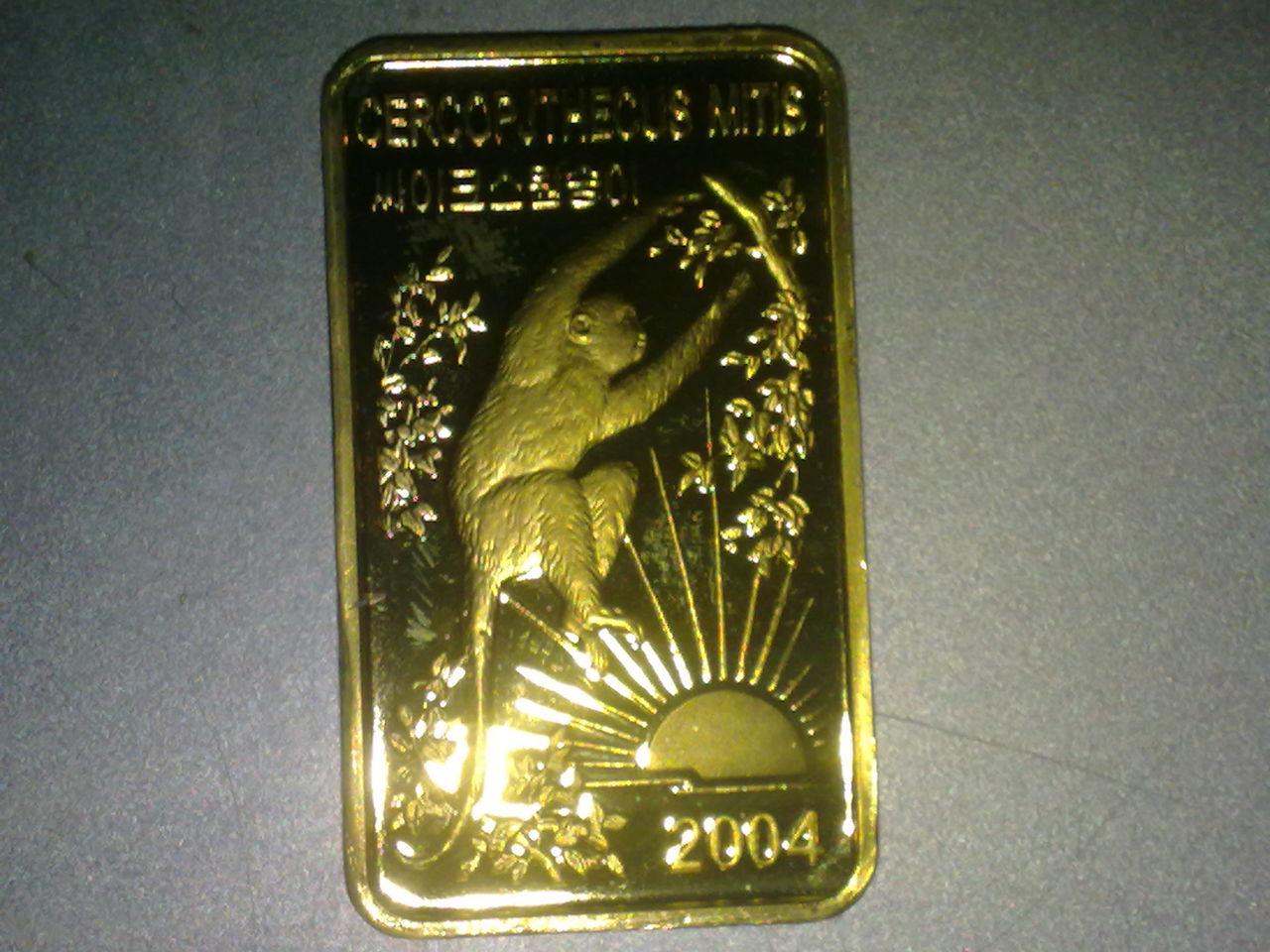 Monedas de Corea dedicadas a Emi... 006