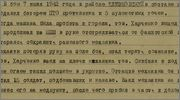Вопросы по Т-34. Устройство, производство, принадлежность к части. - Страница 2 Image