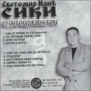 Svetomir Ilic Siki - Diskografija  Svetomir_Ilic_Siki_1999_z