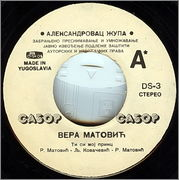 Vera Matovic - Diskografija - Page 2 R26578141295294260