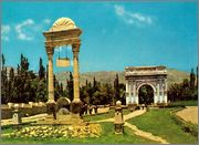1000 Afghanis Afganistan, 1991 Paghmanpostcard70_s