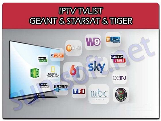 Today Rocket IPTV Premuim 01-04-2017 All Channels IPTV_TVLIST_GEANT_STARSAT_TIGER