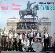 Svetozar Lazovic Gongo -Diskografija Prednja