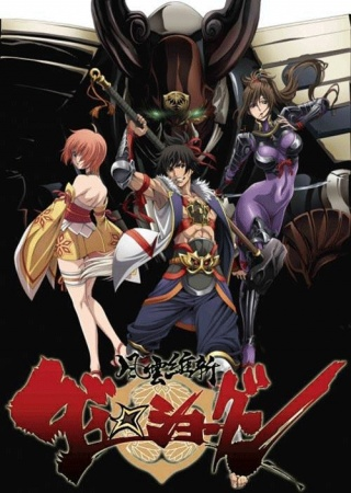 Animes da Temporada de Primavera/2014 - Estreias Fuuun