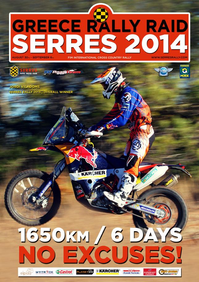 SERRES RALLY 2014 SR14x