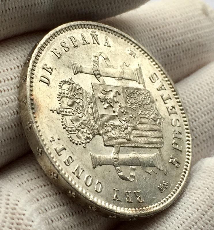 5 pesetas 1885 (*18-87). Alfonso XII IMG_8339