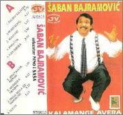 Saban Bajramovic - DIscography - Page 2 1995_ka_pz