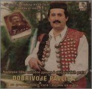 Dobrivoje Pavlica -Diskografija Big_8811632_DSC01951