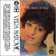 Vera Matovic - Diskografija - Page 2 R_5239026_1388429355_2747