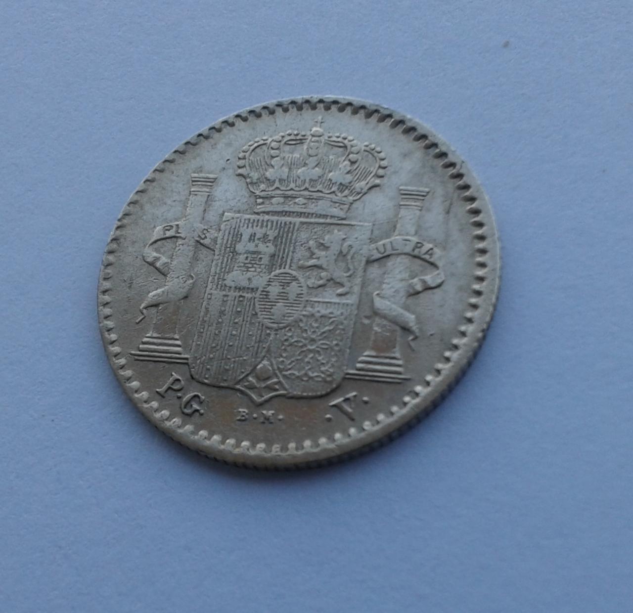 5 Centavos 1896 Puerto Rico - Alfonso XIII 20141027_152834