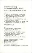 Serif Konjevic - Diskografija Serif_Konjevic_1984_kz