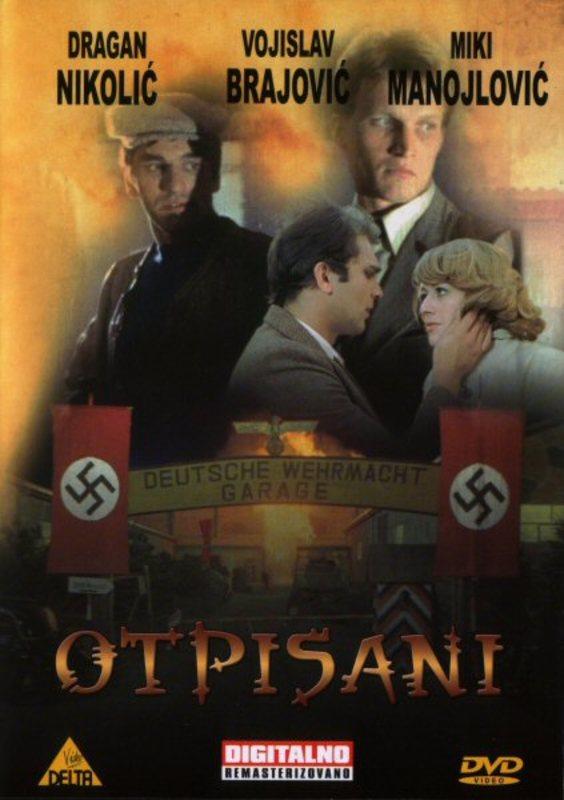 Otpisani (1974) Otpisani1