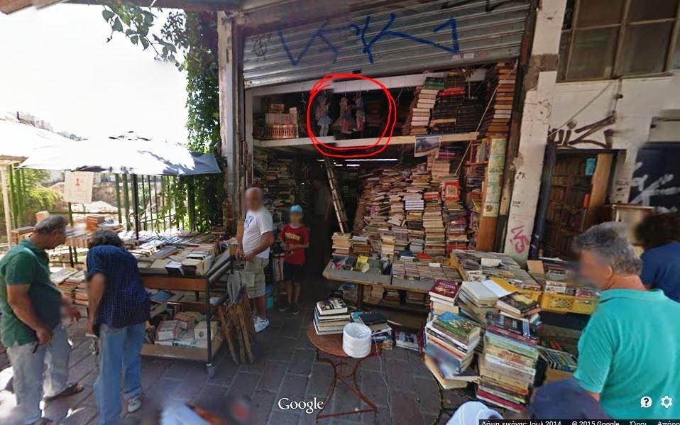 Site και παλαιοπωλεία για αγορά φιγούρων Καραγκιόζη για παίξιμο ή συλλογή - Σελίδα 3 Image