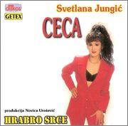 Svetlana Jungic Ceca - Diskografija  1996_p