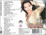 Gordana Goca Bozinovska - Diskografija 2003_z