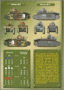 Камуфляж французских танков B1  и B1 bis 048