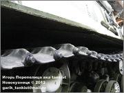 Советская тяжелая САУ ИСУ-152,   Музей техники Вадима Задорожного, с. Архангельское, Московская область 152_032