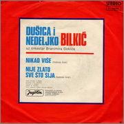 Nedeljko Bilkic - Diskografija - Page 3 309c7950