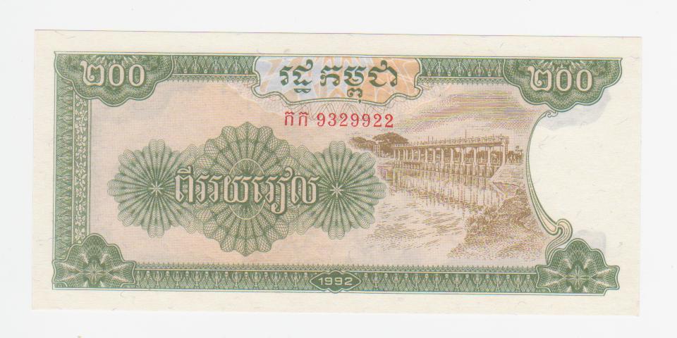 """Billetes del mundo con serie """"Ñ"""" - Página 3 Camboya_doble"""