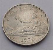2 pesetas. Gobierno Provisional. 1870 *18 *73. Dedicada a Estrella76 Image