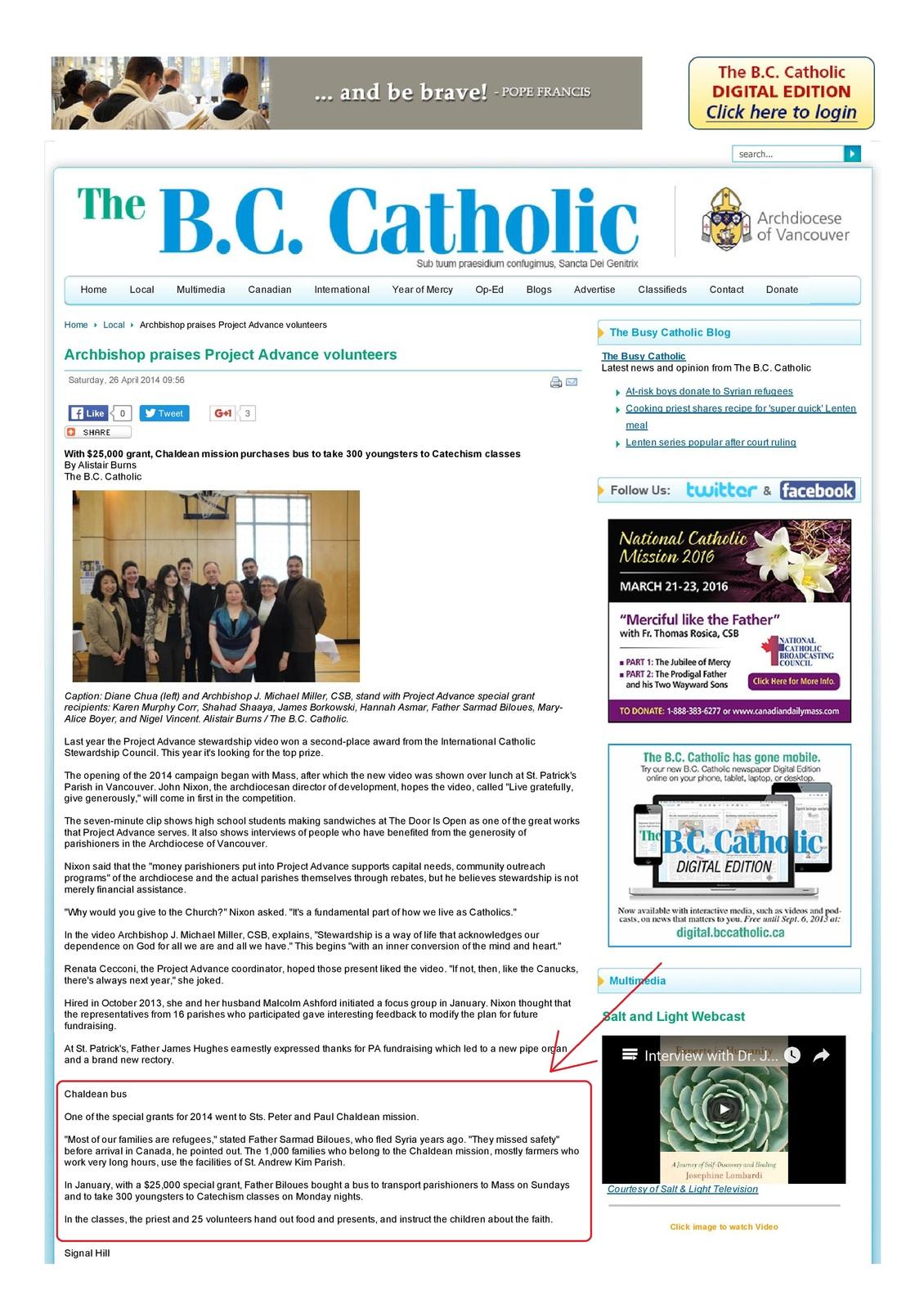ماهي حقيقة الاموال التي جمعت لشراء باص الكنيسة الكلدانية في فانكوفر  ؟؟؟ /fouadnageb  Image