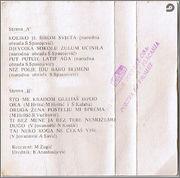 Mehmed Meho Hrstic - Diskografija 1978_3_z