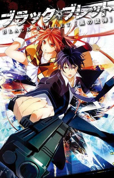 Animes da Temporada de Primavera/2014 - Estreias Bullet