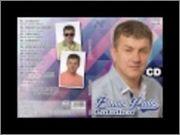 Brane Pajic -Diskografija Getcover_php