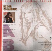 Vesna Zmijanac - Diskografija  R_3389659_1389655776_8546