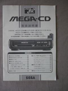 [VDS/TROC] Saturn et Dreamcast Jap jeux P1030866