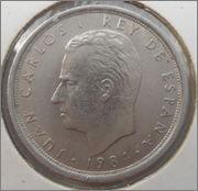 10 pesetas 1984 DSC05743