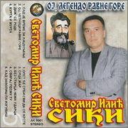 Svetomir Ilic Siki - Diskografija  Svetomir_Ilic_Siki_1999_p