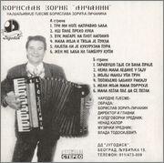 Borislav Zoric Licanin - Diskografija - Page 2 R_6413361_1418592454_7354_jpeg